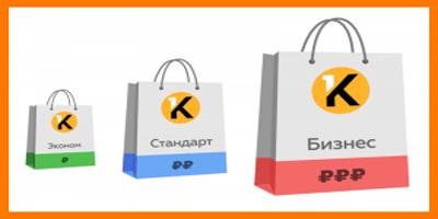 Для объёмных заказов введены пакетные кворки
