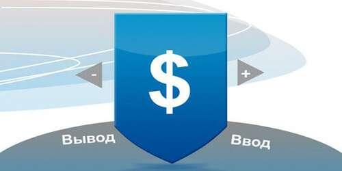 На TEXT.RU улучшили страницу «Финансы»