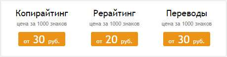 Advego увеличивает минимальные цены на тексты