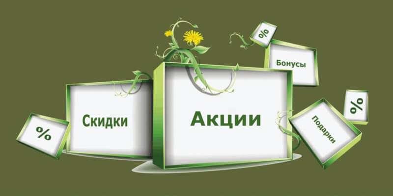 Новогодние бонусы от Advego