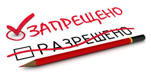 Запрет некоторых типов микрозадач на Турботексте