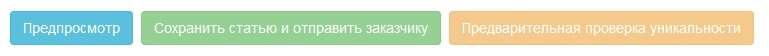 """На Миратексте добавлен """"Режим чтения"""""""
