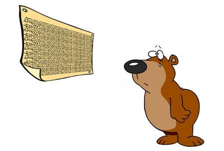 Как улучшить читабельность текста